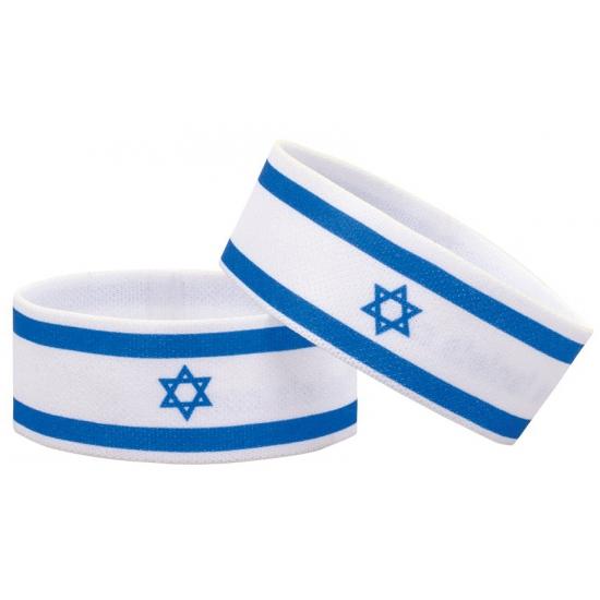 Israel fan armbandje