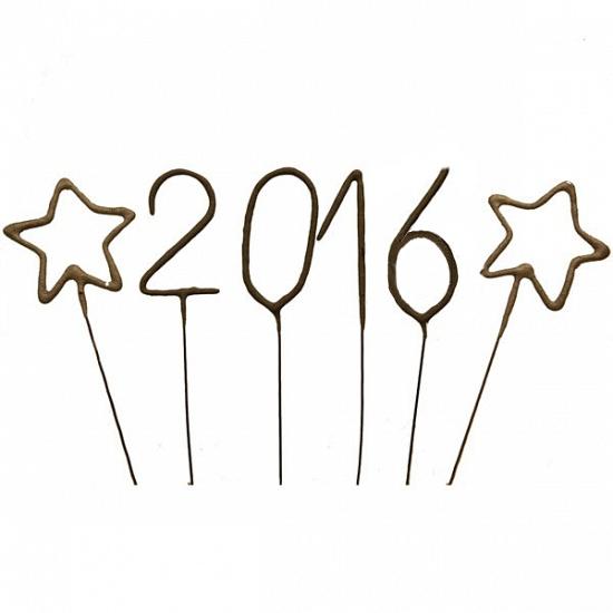 Taartsterretjes 2015
